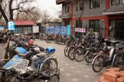 Parking for Bikes in China